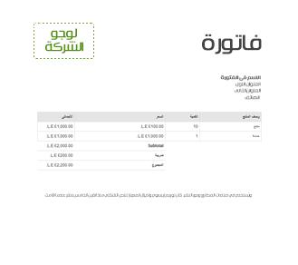 كتب محاماة pdf